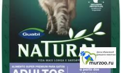 Корм Guabi Natural, Supra Frost супер-премиум, холистик для кошек и собак, Киров