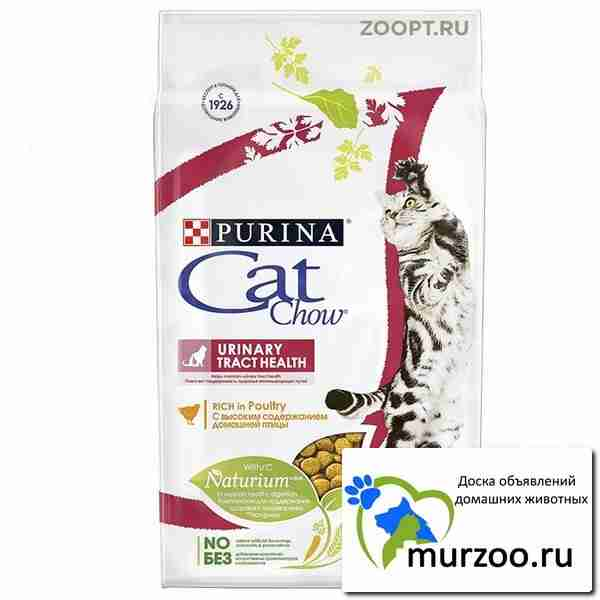 Cat Chow Special Care Urinary, 15кг