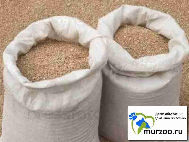 wheat sacks for sale - 600×402